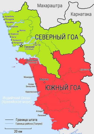 Карта Гоа: расположение Гоа на карте